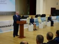 Участники форума обсудили вопросы профилактики правонарушений в регионе.