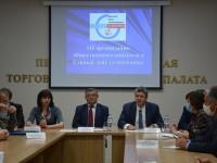 В Пензенской области состоялось обсуждение  организации общественного наблюдения в Единый день голосования  13сентября 2020года.