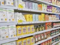 Ситуация с обеспеченностью продуктами  - на контроле!