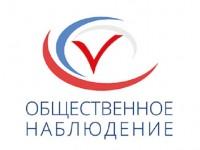 Центральная избирательная комиссия Российской Федерации в режиме видеоконференцсвязи провела совещание с избирательными комиссиями субъектов Российской Федерации.