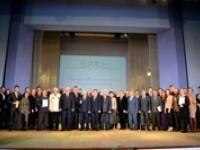 Вручение Премии «Юрист года-2015» состоялось.