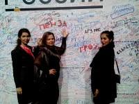 В Москве состоялся итоговый форум  активных граждан «Сообщество».