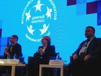 В Москве состоялся IХ Всероссийский конгресс пациентов.