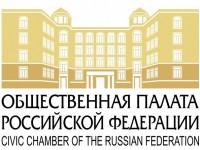 Благодарность в адрес Общественной палаты Пензенской области!
