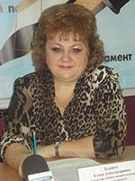 Блащук Елена Александровна
