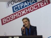 В Москве состоялся форум «Россия – страна возможностей».
