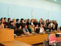 Женщины, меняющие мир…