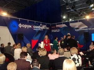 Члены Общественной палаты Пензенской области посетили итоговый Форум «Сообщество».