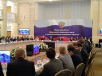 Заседание Общественного совета  Приволжского федерального округа состоялось.