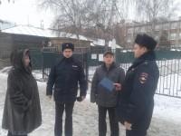 Члены Общественной палаты Пензенской области проверили безопасность пешеходных переходов около школ.
