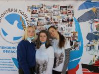 III форум Волонтеров Победы Пензенской области.