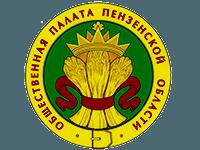Обращение Общественной палаты к жителям Пензенской области