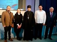 IV Международный молодежный юридический форум  «Экстремизму – отпор!» состоялся.