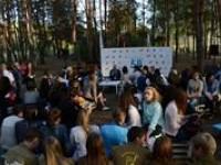 Активная молодежь Пензенской области приняла участие в работе регионального форума