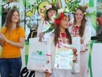 Фестиваль-марафон «Хопериада»