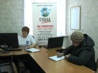 Руководители поисковых организаций вошли в состав экспертов комиссии по делам молодежи, развитию добровольчества и патриотическому воспитанию  Общественной палаты Российской Федерации.