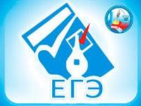 Организация системы общественного контроля в Пензенской области (ЕГЭ 2015)